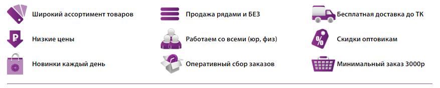 преимущества покупки платьев на ruzamoda.ru